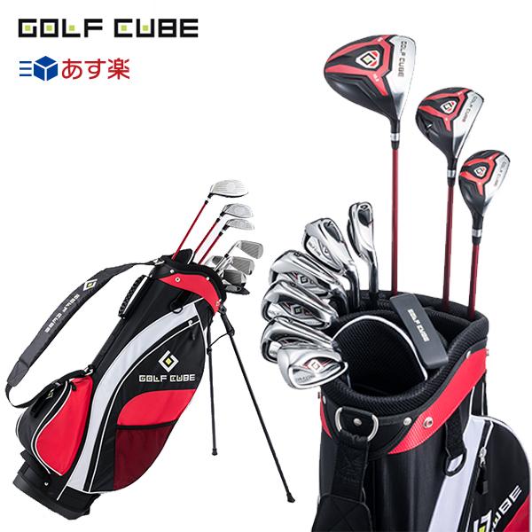 ゴルフキューブ メンズ ゴルフクラブセット GC7 10本組 初心者・中級者向け 2017年モデル 【あす楽対応】