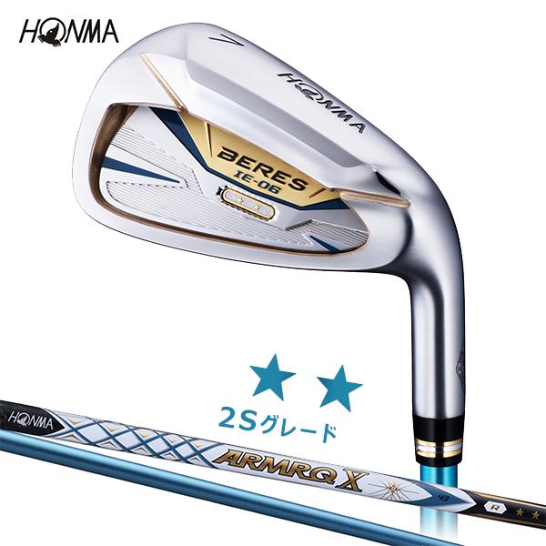 本間ゴルフ ホンマ ベレス IE-06 単品 アイアン (#5、SW) ARMRQX 43 カーボンシャフト 2Sグレード 2018年モデル 【HONMA】【BERES】