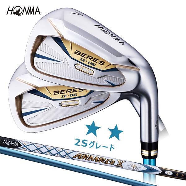 本間ゴルフ ホンマ ベレス IE-06 アイアン 6本セット (#6~#11) ARMRQX 43 カーボンシャフト 2Sグレード 2018年モデル 【HONMA】【BERES】