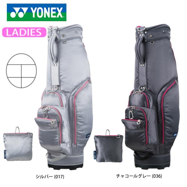 YONEX(ヨネックス)レディース 軽量 キャディーバッグ CB-8852F【2018年モデル】【あす楽】