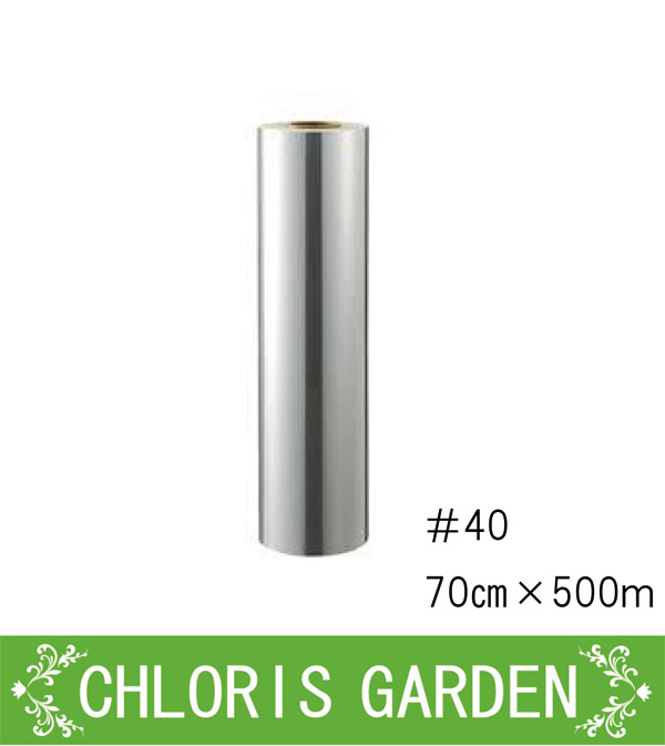 OPPロール(太巻)#40 70cm×500m