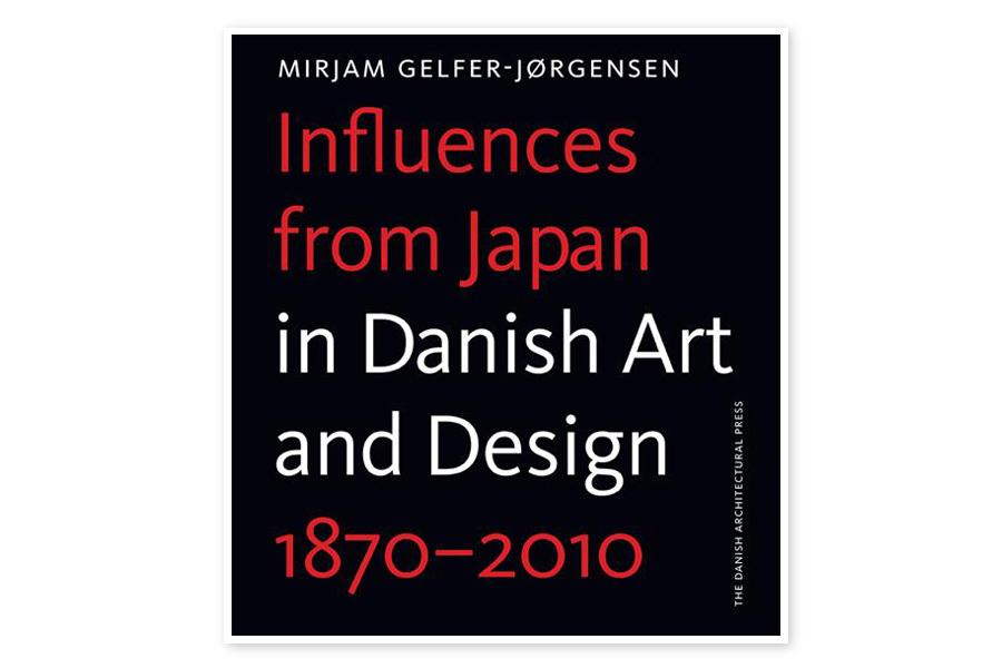 洋書 Influences from Japan in Danish art and design 1870 - 2010【北欧 デンマーク 家具 雑貨 本 書籍 洋書 雑誌 アート 作品集 デザイナー 参考書 建築 インテリア デザイン】