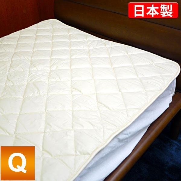 ベッドパッド 送料無料 クイーンサイズ160cm×200cm 日本製 オールシーズン 側生地/綿100% 詰め物/ウール100% (NNY-2015) 二層式羊毛ベッドパッド 敷きパッド 敷きパット ベットパッド 新生活 車中泊 寝具 旅行用 客用 子ども