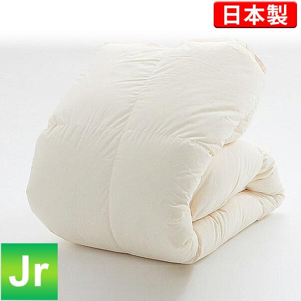 【送料無料】羽毛布団 ジュニア 130×180cm ポーランド産 ホワイトマザーダックダウン93% ロイヤルゴールドラベル 軽量生地