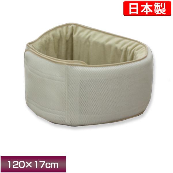 ムレない腰まくら/日本製/楽に寝返り腰まくら/腰枕/サポーター/オーシン