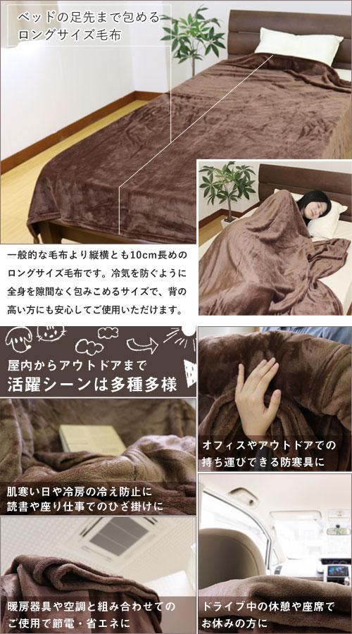 毛布 シングル 西川【お得な2枚セット販売】京都西川フランネルニューマイヤー毛布(2NY1444)シングルロング/atfive/ポリエステルもうふ/寝具/軽量/しっとりなめらかブランケット/atfive/西川