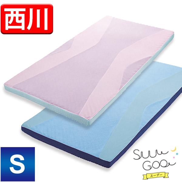 西川リビング Suu Goo スーグー マットレスα(丸巻き) 厚さ6×幅97×長さ195cm マットレスアルファ
