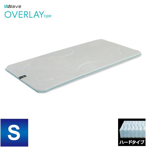 【送料無料】京都西川 Wwave ローズラジカル OVERLAYtype 〔S:11570244〕 (4E 6900 No.60) シングルサイズ100×200cm/ベッドの上に重ねて使う/敷きふとん/シャワーで洗濯OK/
