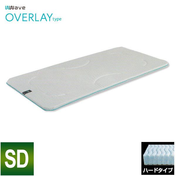 【送料無料】京都西川 Wwave ローズラジカル OVERLAYtype 〔SD:11570228〕 (4E 6900 No.60) セミダブルサイズ120×200cm/ベッドの上に重ねて使う/敷きふとん/シャワーで洗濯OK/