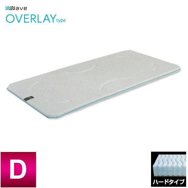 【送料無料】京都西川 Wwave ローズラジカル OVERLAYtype 〔D:11570260〕 (4E 6900 No.60) ダブルサイズ140×200cm/ベッドの上に重ねて使う/敷きふとん/シャワーで洗濯OK/