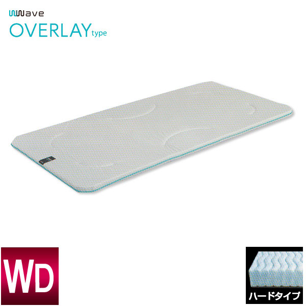 【送料無料】京都西川 Wwave ローズラジカル OVERLAYtype 〔WD:11570273〕 (4E 6900 No.60) ワイドダブルサイズ154×200cm/ベッドの上に重ねて使う/敷きふとん/シャワーで洗濯OK/