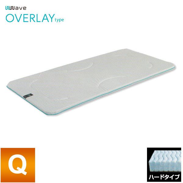 【送料無料】京都西川 Wwave ローズラジカル OVERLAYtype 〔Q:11570286〕 (4E 6900 No.60) クイーンサイズ170×200cm/ベッドの上に重ねて使う/敷きふとん/シャワーで洗濯OK/