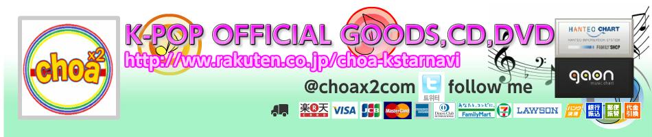 SHOP choax2:新しくOPENしました!