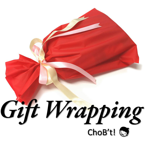 Chobt rakuten global market for gift giving wrap prepared for gift giving wrap prepared order and please use it together negle Images