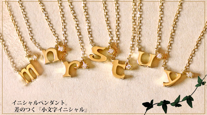 choco fiore k18 gold diamond kyg initials necklace. Black Bedroom Furniture Sets. Home Design Ideas
