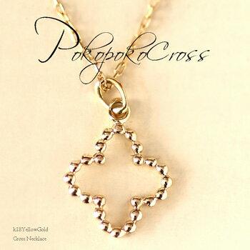K18 ゴールド クロス ネックレス/イエローゴールド/プレゼント に/ladies k18yg/cross necklace-