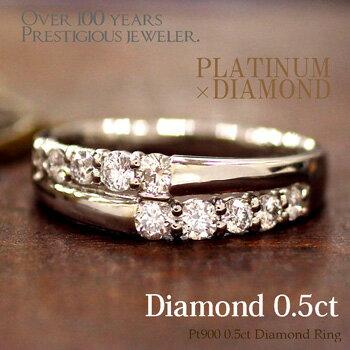 ダイヤモンド リング 送料無料 Pt900 プラチナ900 0.5ct ギフト プレゼント 入学式 代引不可 祝日 誕生日プレゼント 結婚式 レディース 指輪 彼女 卒業式