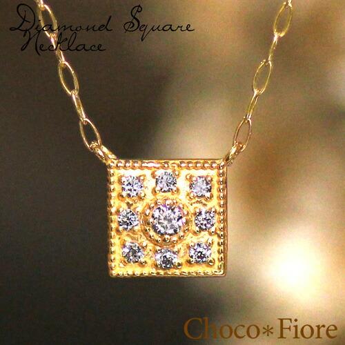 【ダイヤモンドネックレス】K10 YG/PG/WG ダイヤモンド スクエアデザイン ネックレス/ペンダント/-k10yg/diamond necklace