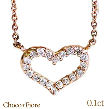 ダイヤモンド ネックレス/ハート ネックレス/K10PG ダイヤモンド オープン ハート ペンダント【ジュエリーブランドを作る工房から】dimond heart necklace