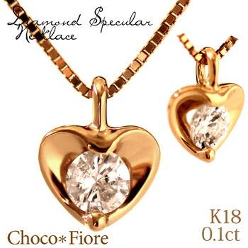 ダイヤ ハート ネックレス 超目玉 K18WG 0.1ct ダイヤモンド 結婚式 18金 シャイン プレゼント ホワイトゴールド 誕生日 交換無料