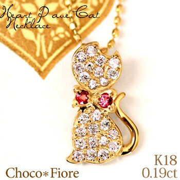 【猫ネックレス】K18 ゴールド ダイヤモンド ルビー キャット ペンダント/猫 ネックレス【送料無料】 ジュエリー アクセサリー -diamond cat pendant