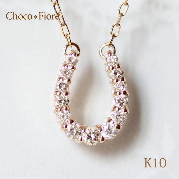 ダイヤモンド 馬蹄 ネックレス K10YG/ ペンダント / ホースシュー /レディース k10yg/diamond necklace-
