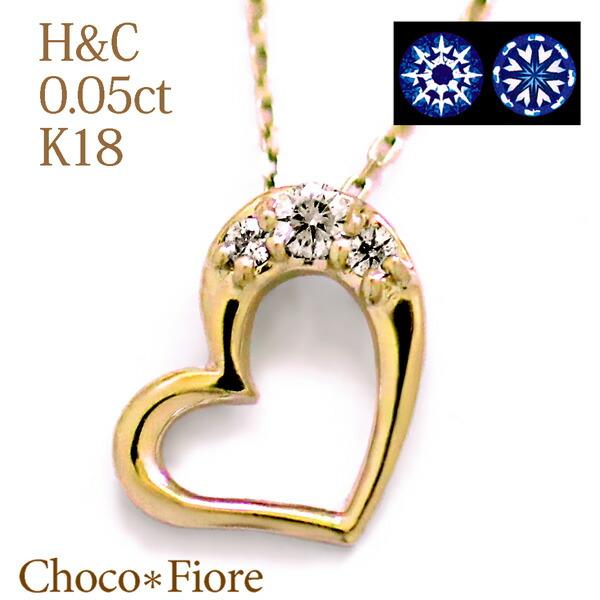 定価の67%OFF ダイヤモンドネックレス ペンダント K18WG YG PG HC ダイヤモンド ハート ladies-k18yg necklace 倉庫 キューピッド HCカード鑑別書付 ネックレス0.05ct diamond