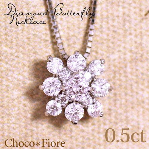 【ダイヤモンド ネックレス】Pt900/850 プラチナ 0.5ct ダイヤモンド ネックレス/プレゼントに/-pt900 diamond necklace