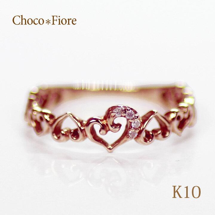 K10 PG/YG/WG 0.02ct ハート ダイヤモンド リング fashion ジュエリー アクセサリー diamond ring