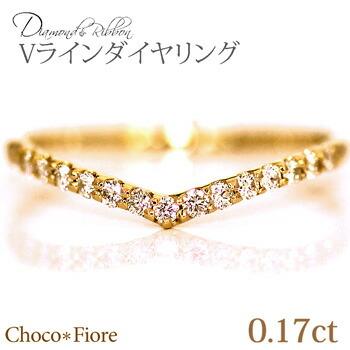 K18 ゴールド ダイヤモンド 時間指定不可 ダイヤリング ゆびわ ring 指輪 リング 送料無料 K18YG diamond 計0.17ct WG 18k k18 18金 ダイヤ デザインリング PG トラスト