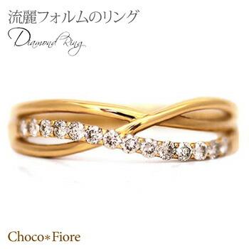 K18YG/PG/WG ゴールド 計0.2ct ダイヤモンド デザイン リング /18金 ゴールド/指輪/送料無料