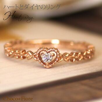 【アンティーク 風 リング】K10 PG/YG/WG クラシカル ミル打ち ハート ダイヤモンド リング【7~14号(0.5号刻み)】 fashion ジュエリー アクセサリー diamond ring