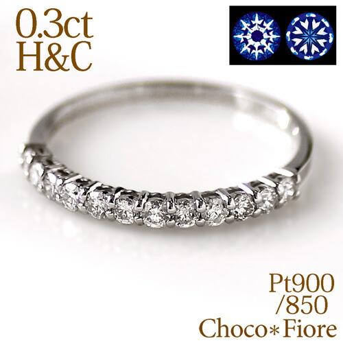 送料無料 Pt900 プラチナ 計0.3ct ダイヤ ハーフエタニティ リング/プラチナ ダイヤ /指輪/【ダイヤ】pt900 diamond ring