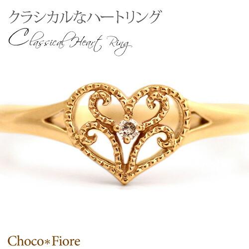 ハートリング/K10WG ダイヤモンド ハート クラシカル リング/ダイヤリング/指輪 【送料無料】【fashion】【ジュエリー・アクセサリー】star/whitegold/diamond ring