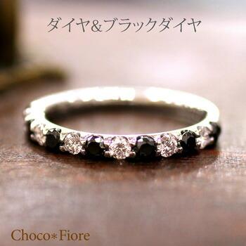 K18WG 0.3ct ブラックダイヤ 0.2ct ダイヤモンド リング 18金ホワイトゴールド/ギフト/プレゼント/彼女/卒業式/入学式指輪//ladies-k18wg diamond ring