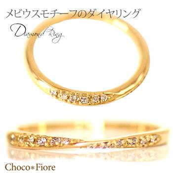 K18 ゴールド 12石 ダイヤモンド デザイン リング