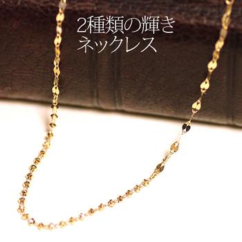 【送料無料】レディースジュエリー アクセサリー レディース ネックレス K18 カットボール チェーン ネックレス /プレゼント/彼女/ladies k18yg necklace-