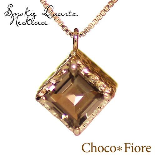 ゴールド ペンダント ネックレス K10YG 再販ご予約限定送料無料 necklace -k10yg 大幅にプライスダウン ステップカットスモーキークオーツペンダント