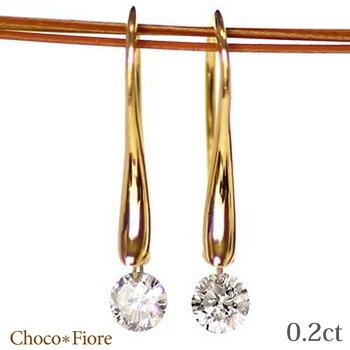 送料無料限定セール中 スイング ダイヤモンド フック ピアス 揺れる 18k K18PG ピンクゴールド 0.2ct プレゼント 贈り物 送料無料 在庫有り 彼女 結婚 1年保証 18金 誕生日 記念日 ダイヤ