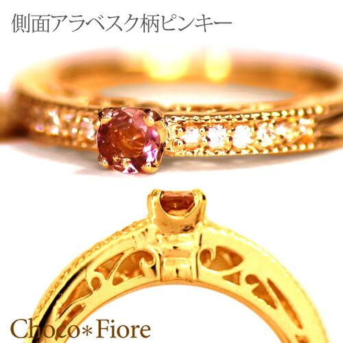 35679786eae キーワードで検索 大粒のピンクトルマリンに12石ものダイヤ。透かし柄のアンティーク調の