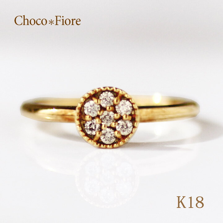 K18 YG/PG/WG ダイヤモンド サークル クラシカルデザイン ピンキーリング/指輪/18k 【fashion】【ジュエリー アクセサリー】diamond ring