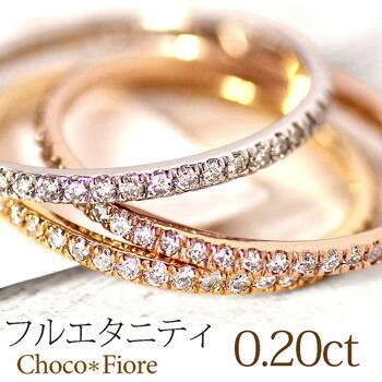【フルエタニティリング】K10PG/YG/WG ダイヤモンド 計0.2ct フルエタニティ リング 指輪/3~14号/フルエタニティー diamond ring