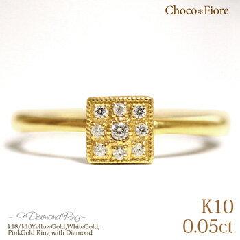 K10 YG/PG/WG ダイヤモンド スクエア クラシカルデザイン リング/指輪/【fashion】【ジュエリー アクセサリー】diamond ring
