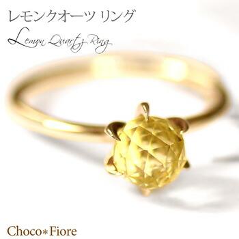 K10YG レモンクオーツ ダイヤボールカット リング /指輪 【fashion】【ジュエリー・アクセサリー】k10yg yellow gold ring