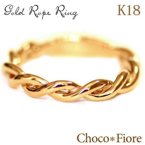 【K18 リング】K18YG/PG/WG スパイラル リング /ツイスト リング/指輪/【送料無料】【ジュエリー アクセサリー】k18yg ring