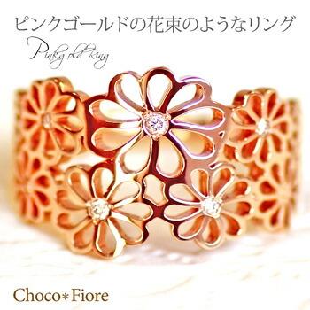 K18 ピンクゴールド リング/ダイヤモンド/フラワーデザイン/ダイヤリング/指輪 【送料無料】【fashion】【ジュエリー・アクセサリー】 flower/pinkgold/diamond ring