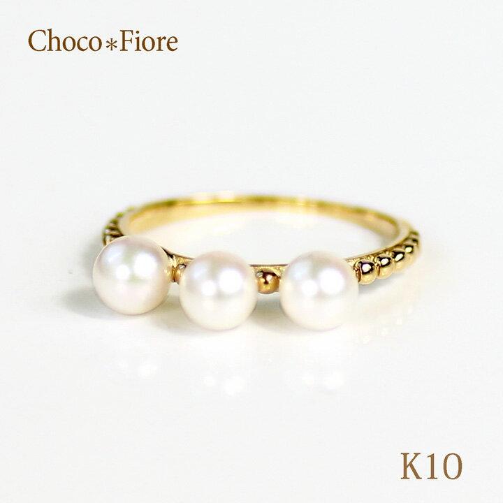 【パール リング】K10 ゴールド 淡水 パール リング 10金 指輪