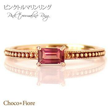 ピンクゴールド リング 指輪 迅速な対応で商品をお届け致します K18PG ステップカット ピンクトルマリン pink 5☆大好評 tourmaline gold ring