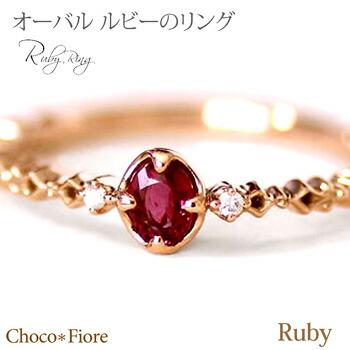 K18ピンクゴールド ルビー ダイヤモンド リング ルビー 指輪 18金 リング 【送料無料】 K18 ruby ring