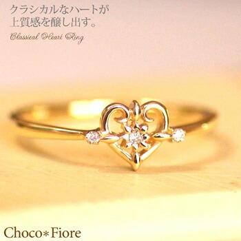 【ハート リング】K10YG クラシカル ハート ダイヤ リング / 送料無料 yellow diamond ring
